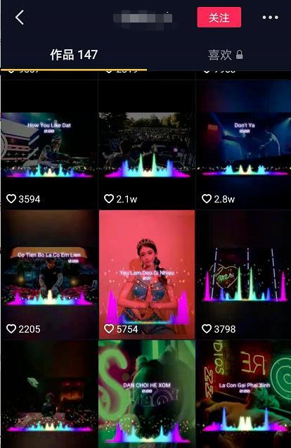 DJ可视化音乐号-非AE模板:一个安卓手机即可操作,可U盘变现一单赚100+