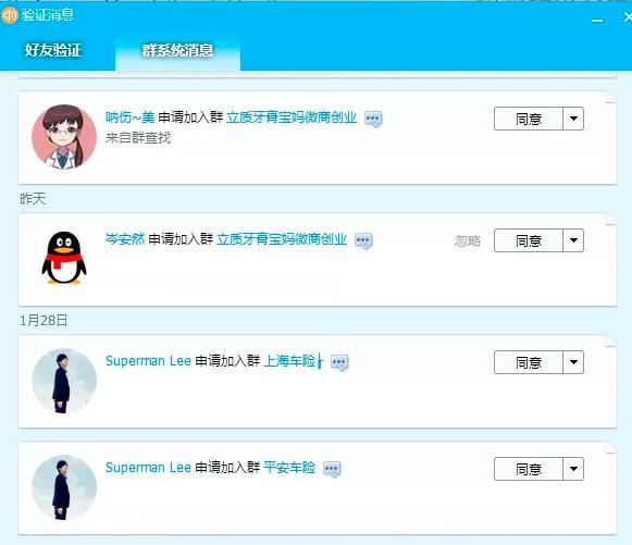 胜子QQ群排名引流,1个群被动收益1000元,可批量操作【视频课程】