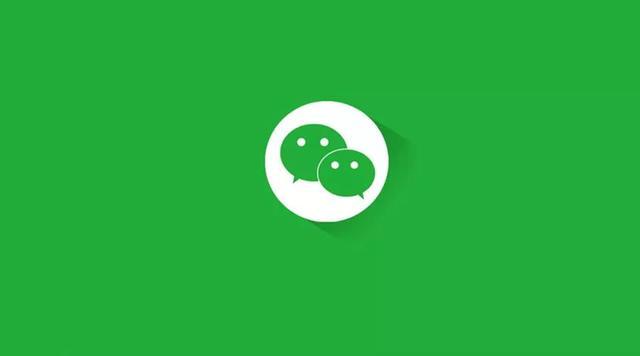 集赞引流玩法,助你微信快速加满号