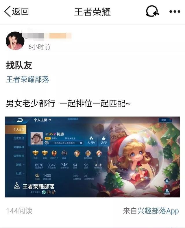 QQ兴趣部落如何引流,兴趣部落引流技巧