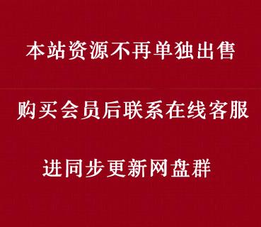零基础学QQ兴趣部落引流实战教程,日吸精准粉 500+
