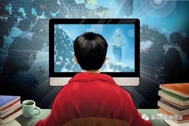 互联网时代,真的要变天了吗?